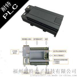 耐特PLC燃油锅炉控制器CPU226XP继电器