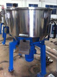 100kg不锈钢立式混料机