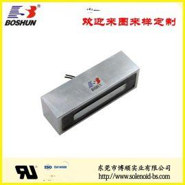 机器人电磁铁吸盘式 BS-32100X-01