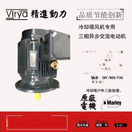 马利冷却塔原厂立式电机Y2 160L-4-15kW