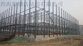 承接:钢结构工程、岩棉活动房、二手彩钢房、集装箱房