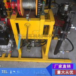 冠邦直销小型50米地质岩心勘探钻机 液压工程钻机