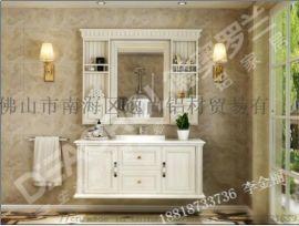 全铝合金浴室柜防水防潮美观耐用