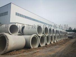 新乡水泥管 排水管 给水管