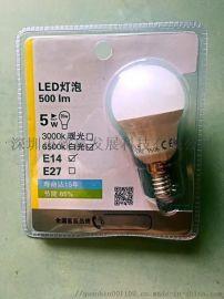 深圳市致贏LED球泡正白5W7W9W12W18W