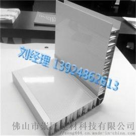装潢石材铝蜂窝板的生产与销售