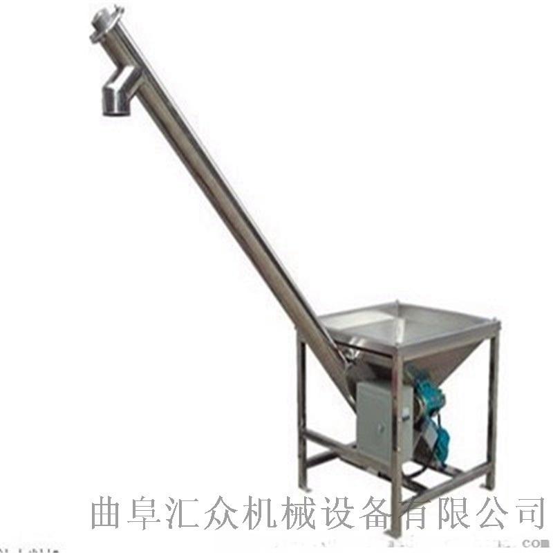 螺旋输送机械加工定制 螺旋输送机