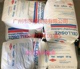美国陶氏 QP-100 羟乙基纤维素 HEC