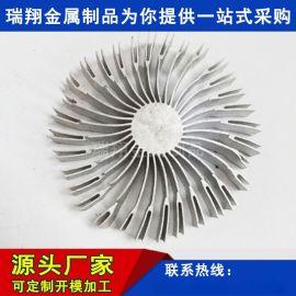 定制铝挤压型材 铝合金散热片 铝合金散热器加工厂家