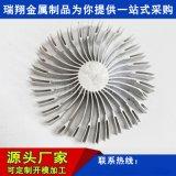 定製鋁擠壓型材 鋁合金散熱片 鋁合金散熱器加工廠家