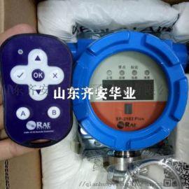 SP-2102Plus华瑞可燃气体检测报警仪CH4