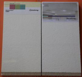 阿姆斯壮医疗专用防菌板600x600/1200矿棉吸音板