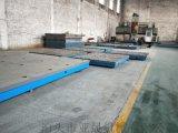 焊接平臺3米4米5米6米7米8米鑄鐵平臺現貨供應