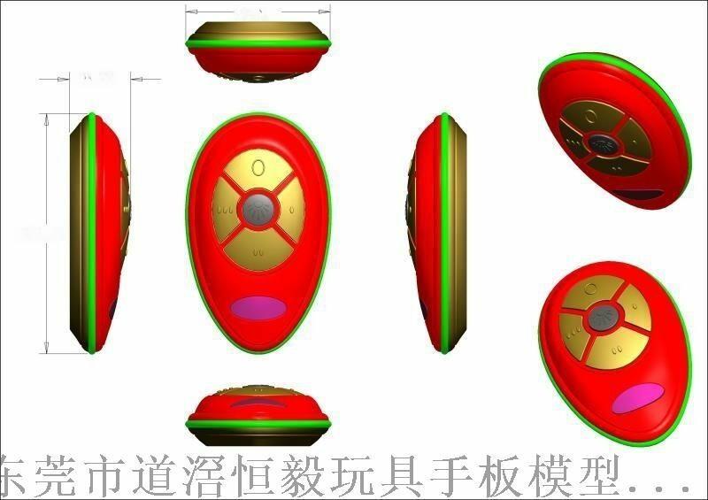 手推車抄數設計,電話機抄數畫圖,電話機3D設計