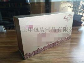 逆向油工艺印刷产品包装盒