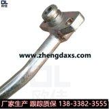 供应 异型金属弯管 液压钢管总成 工程农用机械油管