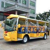 景区观光车卡通可爱主题公园游览车电动车和配件