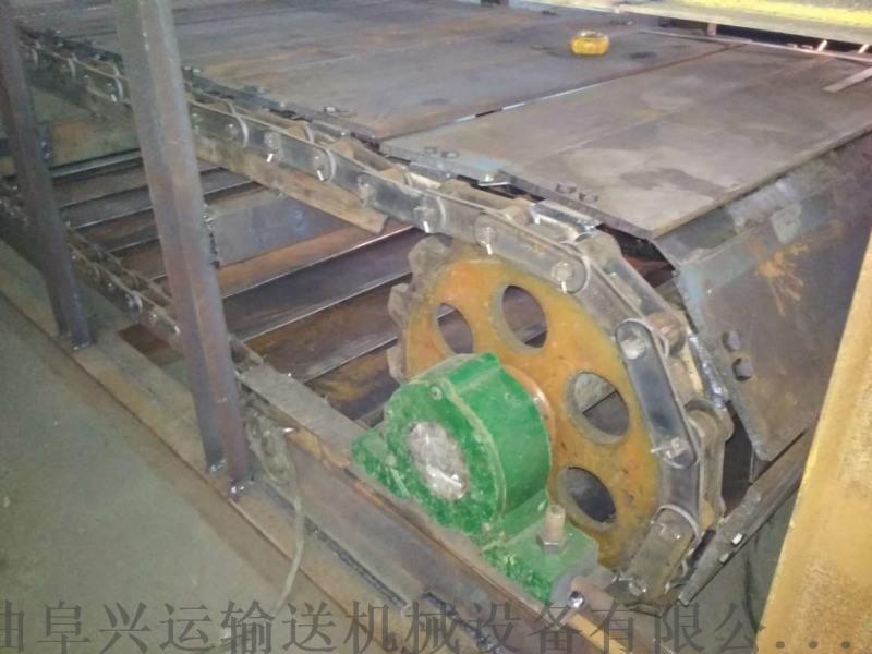 大型鏈板輸送機專業定做運輸平穩 廢鐵輸送機