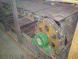 大型链板输送机专业定做运输平稳 废铁输送机