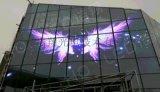 超轻超透led透明屏 P12透明LED幕墙显示屏