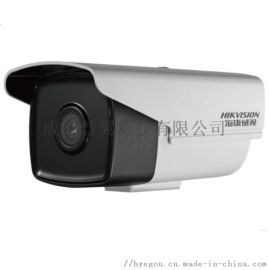 四川海康威视监控摄像头全彩摄像机网络高清摄像机
