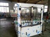 18頭全自動洗瓶機 翻轉式洗瓶機 夾瓶口式洗瓶設備
