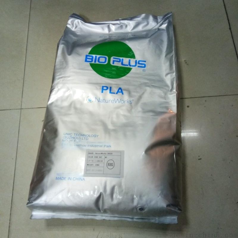 挤出级PLA 生物可降解塑料4032D 食品级包装层压板材料