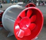 格瑞德厂家轴流式,混流式消防排烟风机