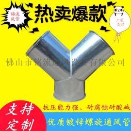 白铁皮加工镀锌螺旋风管风阀排烟管道通风管道油烟罩
