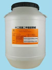 十二烷基二甲基甜菜碱十二烷基二甲基胺乙内酯