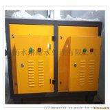 衡水塑料厂废气催化燃烧设备 低温等离子净化器