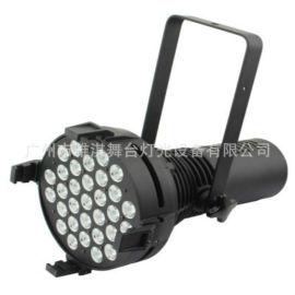 31颗10W LED车展灯影视聚光灯