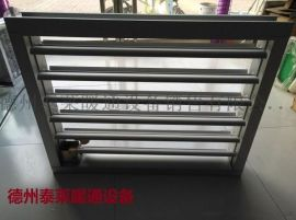 铝合金双层防雨调节百叶窗LBC-S-F