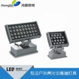 18w投光灯-大功率LED投光灯18w
