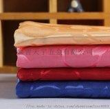 家纺面料色丁提花布 化纤布
