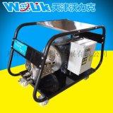沃力克WL5022鋼筋噴砂除鏽工業高壓清洗機!
