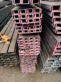 日標槽鋼在建築工程及電纜敷設中起到的作用