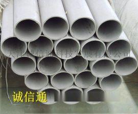 双相不锈钢管现货有2205/2507规格齐全发货快