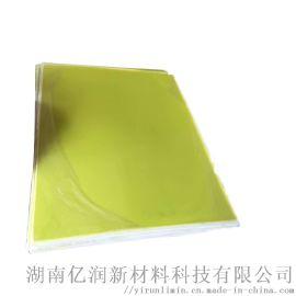 FR-4环氧板 生产厂家环氧板