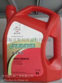 合成高温链条油工程机械专用油