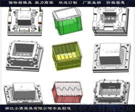 PP塑胶胶箱模具 PP塑胶卡板箱模具