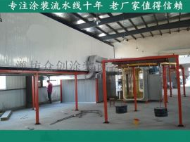 铁桶喷粉生产线 自动涂装设备 众创十年老厂