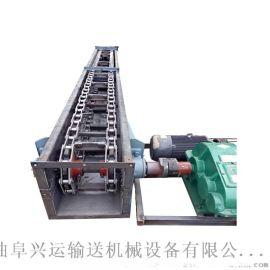 刮板粉料爬坡输送机 非标埋刮板上料机