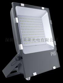 100W LED投光灯 泛光灯 户外照明灯具