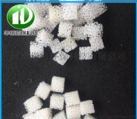 网状聚氨酯海绵填料 发泡 PU海绵泡沫填料