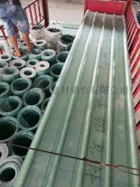 赤峰林东林西厂家直销FRP采光板采光瓦采光带