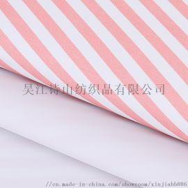 苏州诗山牛津布斜纹印花复合条纹料涤纶箱包收纳牛津布