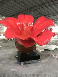 定做景观雕塑、大型玻璃钢植物造型雕塑厂家