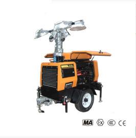 小型拖車款移動照明車燈   方位泛光工作燈