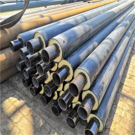 安徽 鑫龙日升 直埋保温钢管DN800/820小口径塑套钢预制保温管